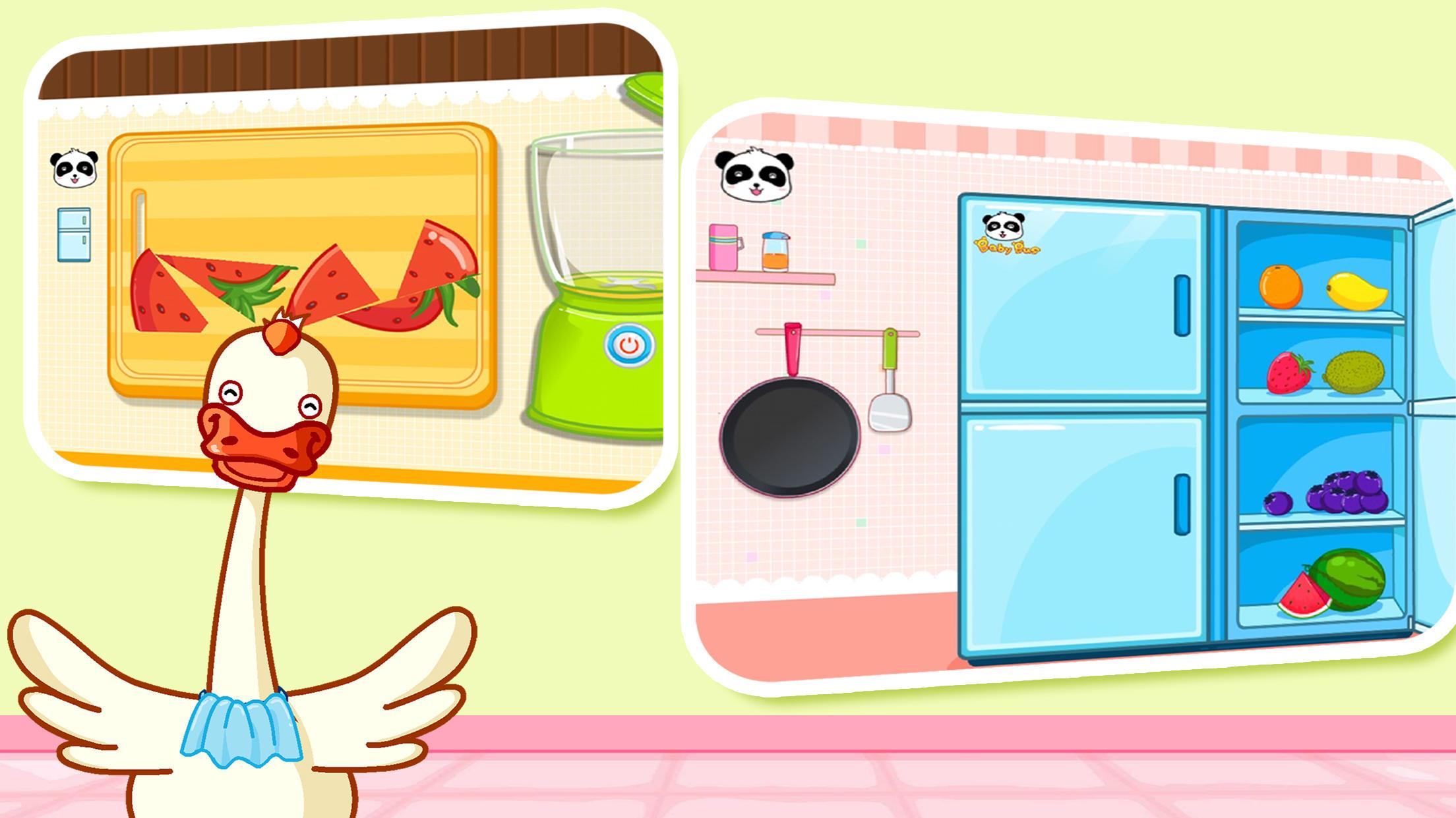 宝宝神奇厨房 V9.50.00.00 安卓版截图4