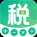 个税社保计算器 V3.3.0 安卓版