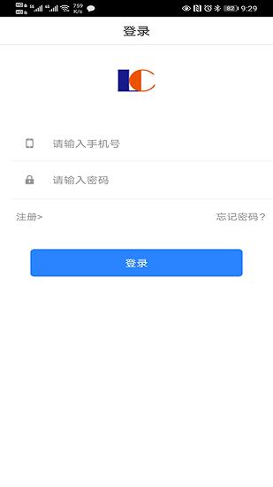 联创世华 V1.4.5 安卓版截图1
