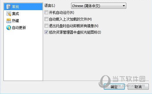 dvdfab virtual drive