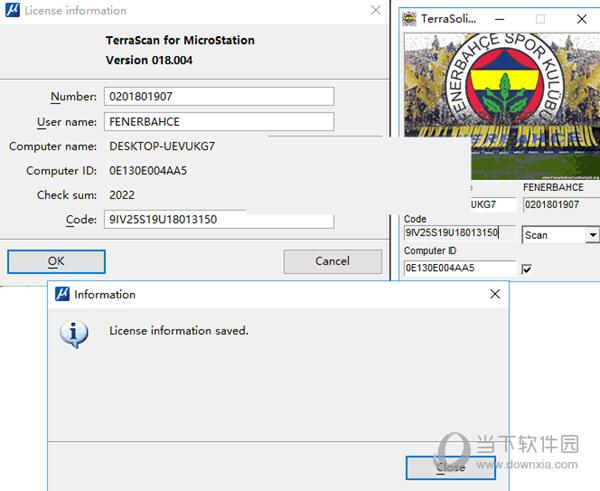 TerraSolid注册机下载