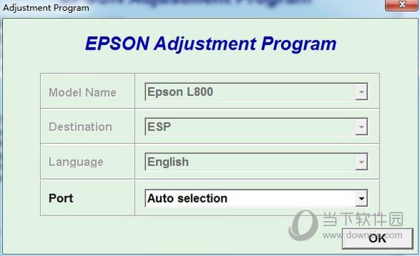 爱普生L800清零软件