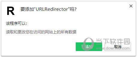 URL Redirector