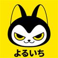 夜市 V1.1.4 安卓版