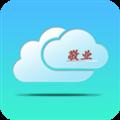 敬业云 V3.4.6 安卓版