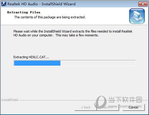 Realtek 瑞昱HD Audio官方声卡驱动下载