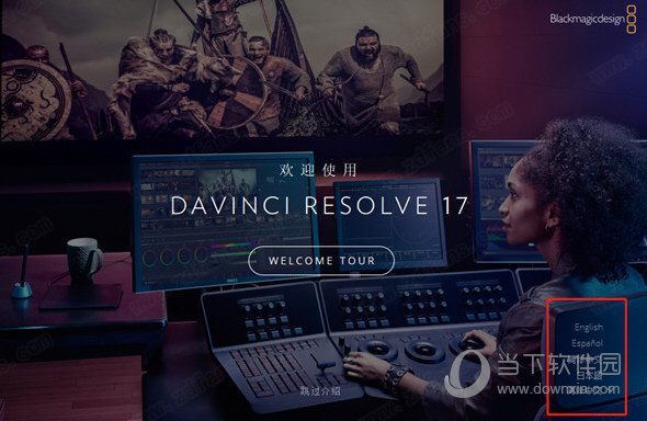 DaVinci Resolve Studio破解版