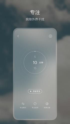 洗音 V1.0.2 安卓版截图1