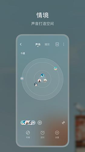 洗音 V1.0.2 安卓版截图3