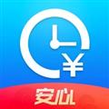 安心记加班 V4.6.50 iPhone版