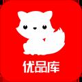 优品库 V2.1.1 安卓版