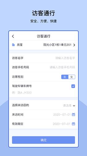 易家 V1.0.7 安卓版截图4