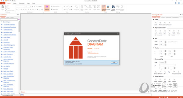 ConceptDraw Office Pro破解版