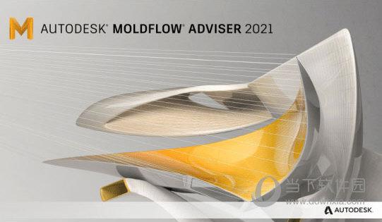 moldflow adviser 2021