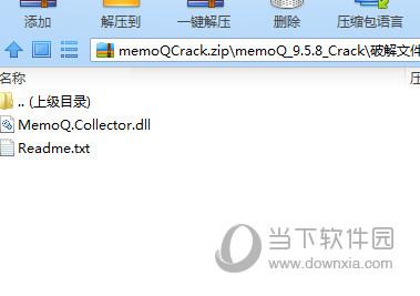 memoQ汉化破解版下载