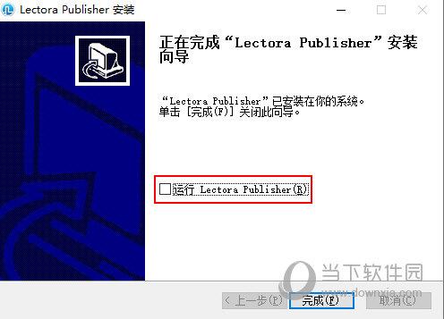 lectora简体中文版