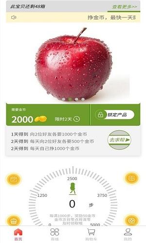 保康在线 V1.0.1 安卓版截图1