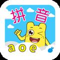 宝宝学拼音韵母 V2.0.1 安卓版