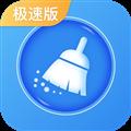 飞鸟清理管家极速版 V1.0.1 安卓版