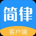 共享律所 V2.0.101 安卓版