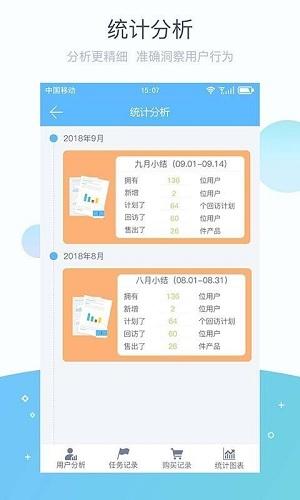 掌馨 V1.8.7 安卓版截图2