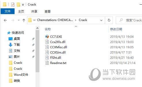 chemcad中文版