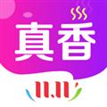 真香省钱 V1.0.9 安卓版