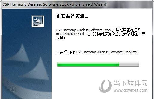 CSR Harmony驱动下载