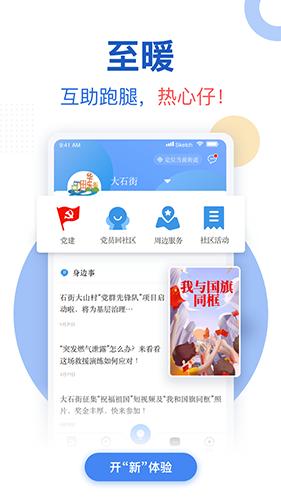 新花城 V1.2.4 安卓最新版截图3