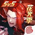 决战平安京 V1.35 苹果版