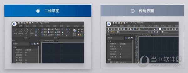 GstarCAD Pro 2021中文破解版