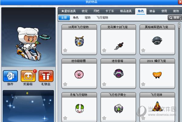 跑跑卡丁车单机版中文版下载