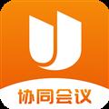 橙色云会议 V1.2.0 安卓版