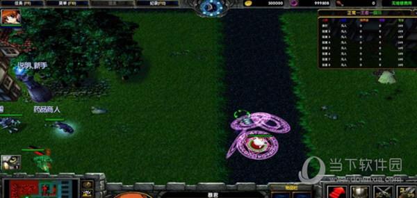 魔兽争霸防守地图打包下载