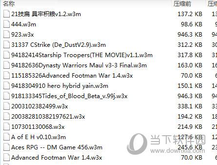 魔兽争霸RPG地图打包下载
