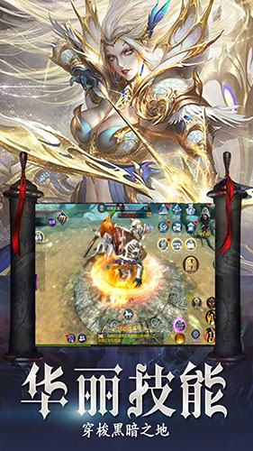 剑舞者们 V2.7.0 安卓版截图5