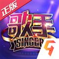 歌手 V1.0.0 安卓版
