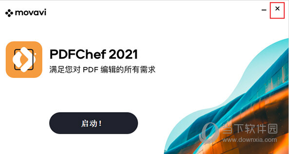 PDFChef2021