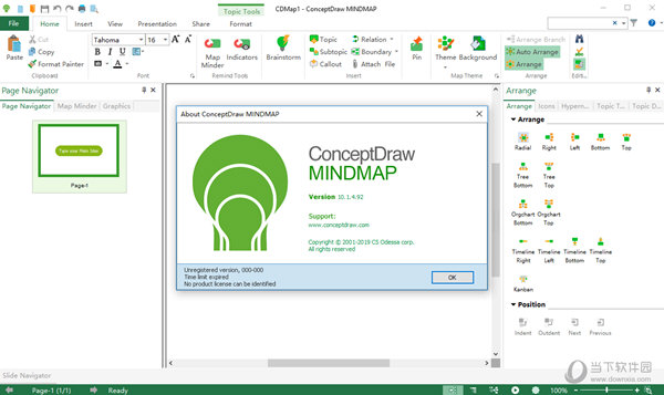 ConceptDraw Office v5破解版