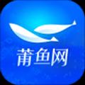 莆鱼网 V3.3.6 安卓版