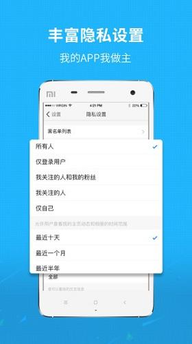 莆鱼网 V3.3.6 安卓版截图2