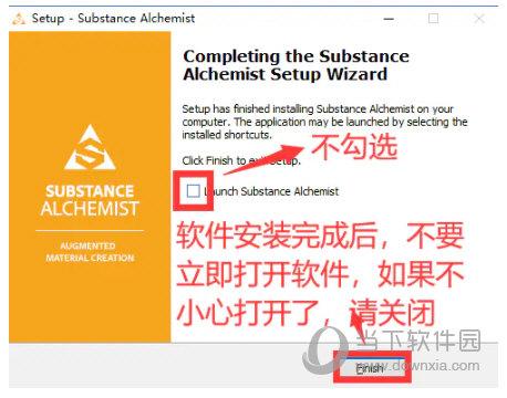 substance alchemist2020