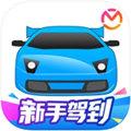 驾考宝典 V8.1.5 iPhone版
