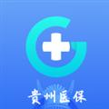 贵州医保 V1.3.4 安卓版