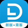 蓝滴出行 V4.3.7 安卓版