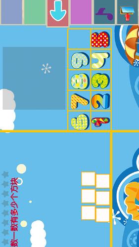 儿童早教学习乐园 V2.3.1113 安卓版截图2