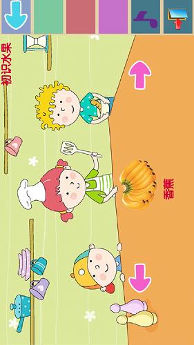 儿童早教学习乐园 V2.3.1113 安卓版截图4