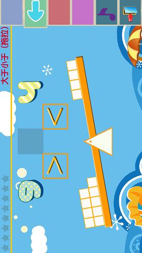 儿童早教学习乐园 V2.3.1113 安卓版截图5