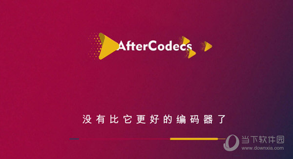 Aescripts AfterCodecs破解版