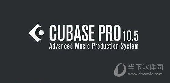 cubase pro 10.5完整稳定破解版